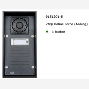 2N® Helios Force 1 button
