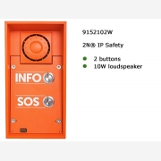 2N® IP Safety 2 button with loudspeaker